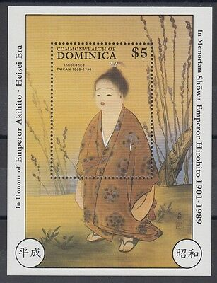 XG-AC022 DOMINICA IND - Paintings, 1989 Japanese, Emperor Hirohito MNH Sheet