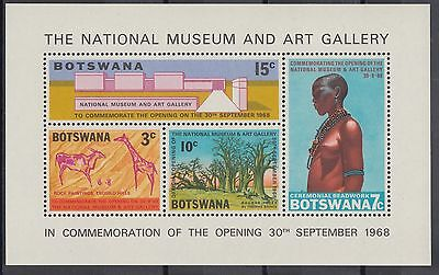 XG-AC905 BOTSWANA - Art, 1968 National Museum Opening MNH Sheet
