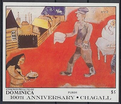 XG-AB987 DOMINICA IND - Chagall, 1987 Anniversary, Paintings, Purim MNH Sheet