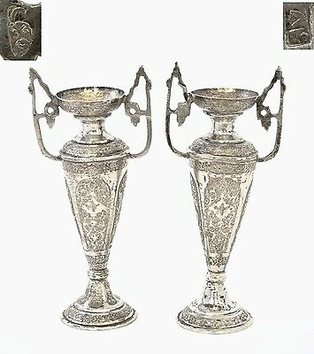 Pair Old Persian Islamic Repousse Silver Vase with Ears Bird Pheasant Marked