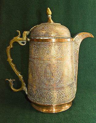 Antique Large Ornate Copper and Brass Iranian tea/coffee pot