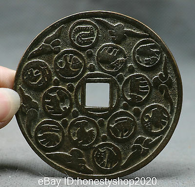 7CM Ancient China Dynasty Bronze Fengshui Zodiac Year 12 Animal currcent coin Bi