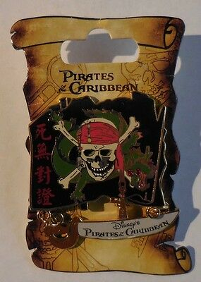 Disney Pin DLR Annual Passholder 2007 Pirates of the Caribbean At World's End