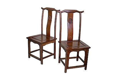 Antique Chinese Official's Hat Chair Pair Armchair Guanmaoyi Yoke-back Huanghuai
