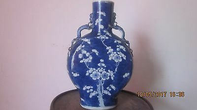 A Good Antique Chinese Moon Flask, Prunus, Kangxi Mark, 19th  c /Qing Dynasty