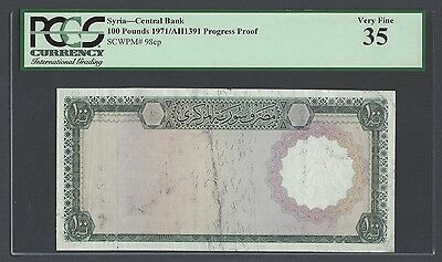 Syria 100 Pounds 1971/AH1391 P98cp Proof Very Fine