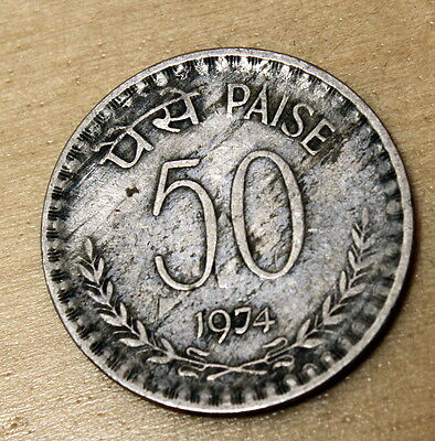 1974 India 50 Paise