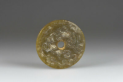 A Beautiful Translucent Chinese Jade Bi-disc W. Raised Relief Dragon Design