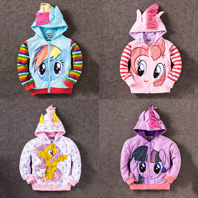 My Little Pony Girls Zipped Hoodie w/Wings & Mane - NWT - 2-8 yrs + 2 FREE GIFTS