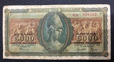 1943   Greece 5000  Drachmai Note  Very Rare