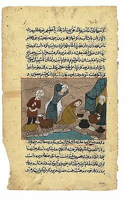 Antique Islamic manuscript. Hand Painted, Middle East. Arabic. muslim.