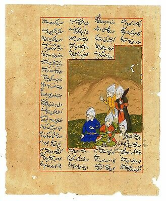 Antique Farsi manuscript. Islamic. Hand Painted, Middle East. Persian. muslim.