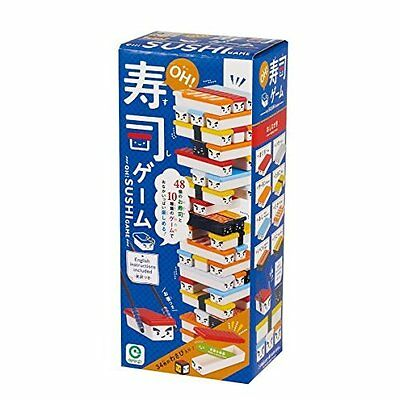 Eyeup OH! SUSHI Game New Japan new.