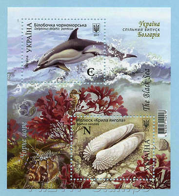 """2017, Ukraine. """"The Black Sea"""". Dolphin and Clam """"Wings of the Angel"""". Newest!!!"""
