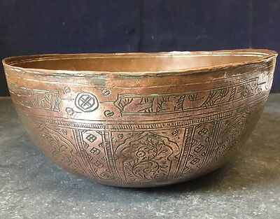Old Antique Hand Made Copper Plant Pot Bowl with Easter Pattern with Nice Patina