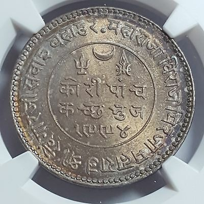 India-Independent Kingdoms 1937/VS 1994 KUTCH 5 Kori Y# 75 MS 63 NGC COLOR!