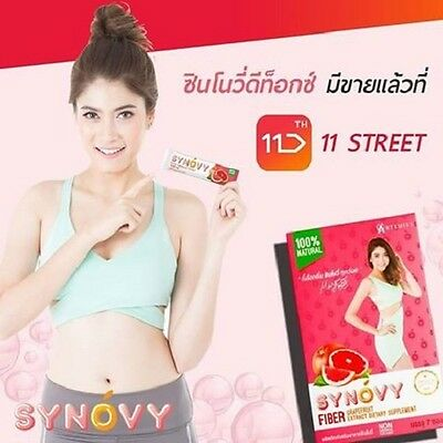 Synovy Dietary Supplement Body Slim Fit Detox Improve Digestion Beauty Skin