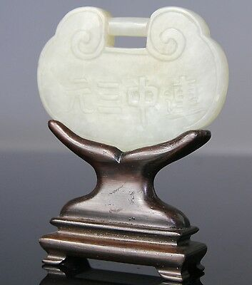 Antique Chinese White Jade Nephrite Celadon Plaque Belt Pendant Mark - Qing 19th