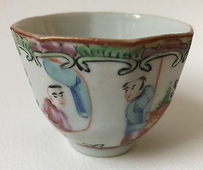 Chinese Export Porcelain Famille Rose Cup