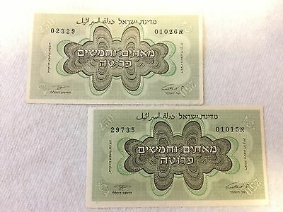1953-1952 250 Prutah Israel Banknote. RARE. Great Condition