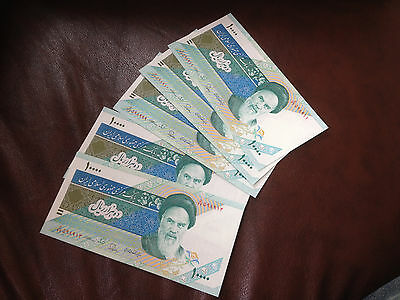 5 X 10,000 (10000) Rials Banknote Persian Uncirculated Iran paper money currency
