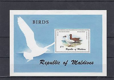 Republic of MALDIVES Booby Birds Miniature Sheet MUH as shown