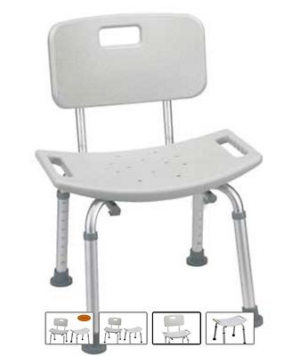 Aluminium Shower Chair / Stool / seat / with Removable Back is Adjustable