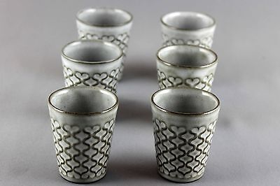Vintage Quistgaard Cordial B&g Kronjyden Egg Cups, 6 Egg Cups Available