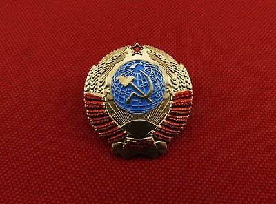 Coat of arms of the Soviet Union Pin Badge USSR