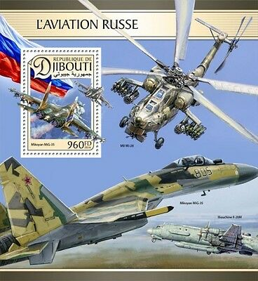 Z08 IMPERFORATED DJB16605b DJIBOUTI 2016 Russian air force Helicopters MNH Po
