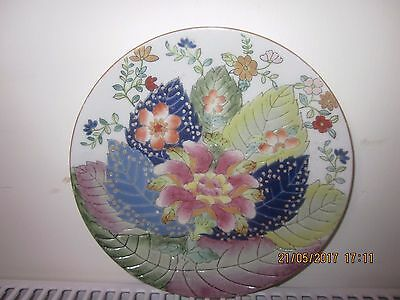 Antique Chinese Porcelain Famille Rose Plate Tobacco Pattern