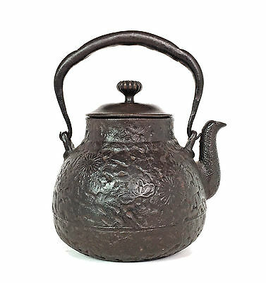 Antique Japanese Tetsubin Cast Iron Teapot 19th / Early 20th Century  鉄瓶  No 2