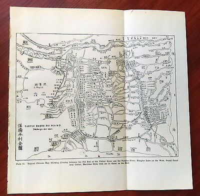 1915 Chinese Map Old Bed of Yellow River and Yangtze River Maritime Dyke