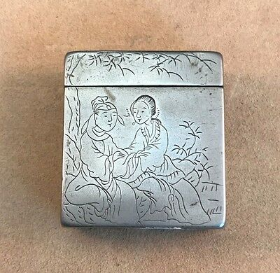 Chinese Paktong Opium Box Late Qing/Early Republic