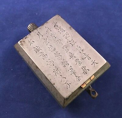 Antique Chinese Engraved Paktong Tobacco Box (Not for Opium)