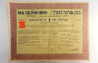jewish judaica king solomon bank palestine 1932 debenture lp jerusalem bond