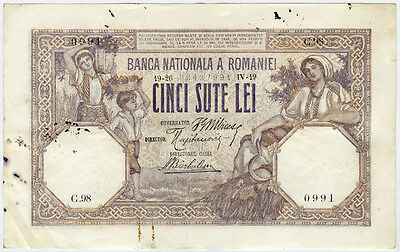ROMANIA 1919 ISSUE 500 LEI BANKNOTE CRISP.PICK#22c.