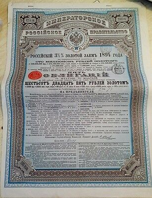 Russian 1894 Imperial Gold Or 625 Roubles Coupons UNC Bond Loan Share Stock