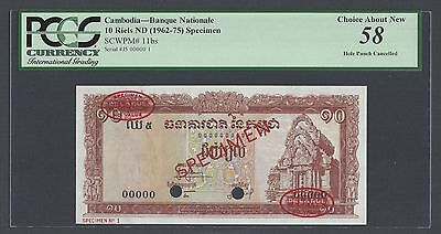 Cambodia 10 Riels ND(1962-75) P11bs Specimen TDLR N1 About Uncirculated