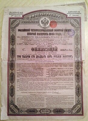 Russian 1890 Imperial Gold Or 3125 Roubles Coupons UNC Bond Loan Share Stock