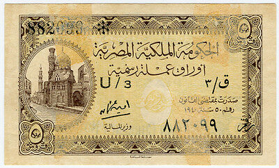 Egypt 1940 Issue 5 Piastres Scarce Note Very Crisp.pick#164.