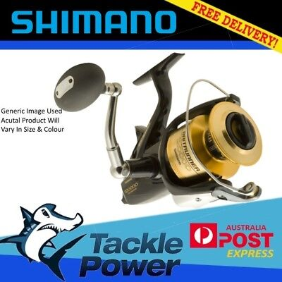 Shimano Baitrunner D Spinning Fishing Reels Brand New All Sizes
