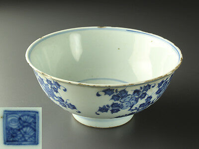 Japanese Old Blue and White Porcelain Bowl: AW282