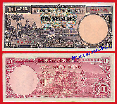 FRENCH INDOCHINA INDOCHINE 10 Piastres 1947 Pick 80 SC- / aUNC