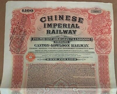 China Chinese Imperial Railway 5% Gold Bond Canton Kowloon 1907