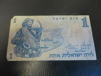 Israel - 1958 Bank of Israel 1958 1 Lira banknote