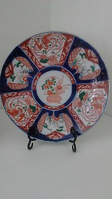 Japanese Meiji Period Imari Charger with Phoenix Birds Decoration