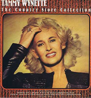 Tammy Wynette – The Country Store Collection – CST 1 – LP Vinyl Record