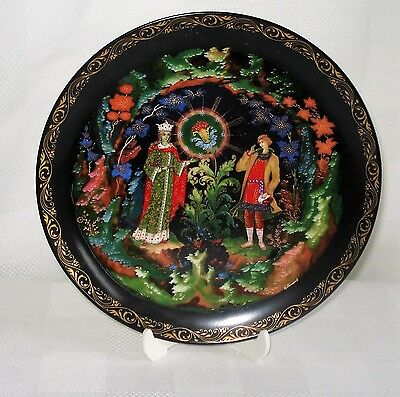 "Bradex Collector's Plate Russian Legends ""the Stone Flower"" (1990)"