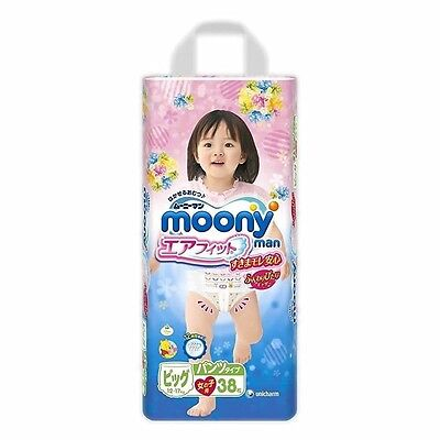 Japanese-Pants-Moony-for-Girls-XL-size-38-counts-12-17-kg